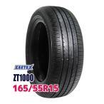 サマータイヤ ジーテックス ZT1000 165/55R15 75V