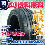 サマータイヤ ZEETEX HP2000 vfm 215/45R16 90W XL