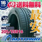 ショッピングスタッドレスタイヤ スタッドレスタイヤ ZEETEX WH1000 スタッドレス 205/55R16 91H