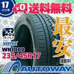 スタッドレスタイヤ ZEETEX WH1000 スタッドレス 235/45R17 97H XL