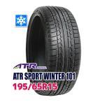 ショッピングスタッドレス スタッドレスタイヤ 195/65R15 91T ATR SPORT Winter 101