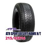 サマータイヤ Desert Hawk H/T 215/65R16 98S