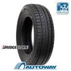 スタッドレスタイヤ 205/55R16 BRIDGESTONE BLIZZAK VRX2スタッドレス