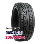 205/55R16 91V タイヤ サマータイヤ DUNLOP ダンロップ DIREZZA DZ101
