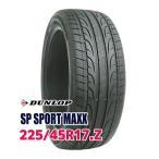 サマータイヤ ダンロップ SPORT MAXX 225/45R17 94Y