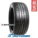 サマータイヤ ダンロップ SPORT MAXX TT 225/45R18 95W