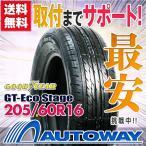 サマータイヤ グッドイヤー GT-Eco Stage 205/60R16 92H