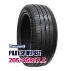 205/45R17 タイヤ サマータイヤ MICHELIN PILOT SPORT 4ST