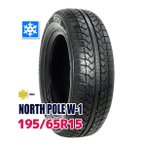 スタッドレスタイヤ 195/65R15 91H MOMO Tires NORTH POLE W-1