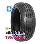 スタッドレスタイヤ 195/55R15 MOMO Tires NORTH POLE W-2 2019年製