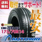 サマータイヤ ミネルバ EMI ZERO HP 175/70R14 84T