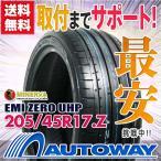 サマータイヤ ミネルバ EMI ZERO UHP 205/45R17 88W