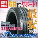 255/45R18 103W XL タイヤ サマータイヤ MAXTREK INGENS A1