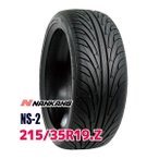 サマータイヤ NANKANG NS-2 215/35R19 85Y XL