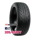 サマータイヤ NANKANG NS-2 205/45R17 88V XL