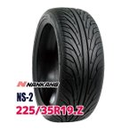 サマータイヤ NANKANG NS-2 225/35R19 88Y XL