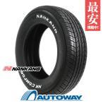 サマータイヤ NANKANG N729.RWL 165/70R13 79T