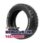 サマータイヤ ナンカン N889M/T.RWL 165/60R15 77S