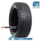 ショッピングスタッドレスタイヤ スタッドレスタイヤ 245/45R17 99Q XL NANKANG ESSN-1