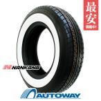 195/80R15 8PR 107/105N タイヤ サマータイヤ NANKANG ナンカンCW-20.WSW