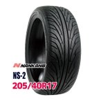 サマータイヤ NANKANG NS-2 205/40R17 84V XL