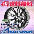 サマータイヤホイールセット 235/50R18 NEXEN CP672 【送料無料】