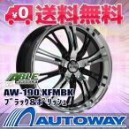 【4枚セット】AW-190 20x8.0 +40 114.3x5 XFMBK