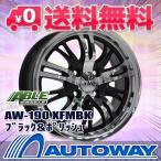【4枚セット】AW-190 15x6.5 +40 100x4 XFMBK