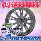 【4枚セット】AW-190 17x5.5 +45 100x4 XFMS