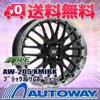 【4枚セット】AW-205 17x7.0 +45 100x4 XMIBK