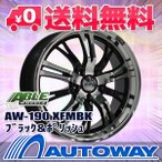 【4枚セット】AW-190 17x7.0 +45 114.3x5 XFMBK