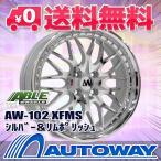 【4枚セット】AW-102 17x7.0 +42 100x4 XFMS
