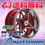 【4枚セット】AW-195 13x7.0 ±0 100x4 XFMR