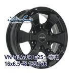 【4枚セット】KIRCHEIS VN 16x6.5 +48 139.7x6 BLACK