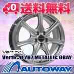 スタッドレスタイヤ ホイールセット 215/50R17 HIFLY Win-Turi 212 【送料無料】