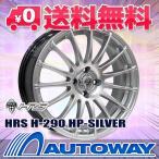 【4枚セット】HRS H-290 15x6.5 +45 100x4 HP-SILVER
