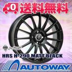 サマータイヤホイールセット 195/50R16 HIFLY HF805 【送料無料】