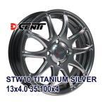 【4枚セット】DCENTI STW10 13x4.0 +35 100x4 TITANIUM SILVER