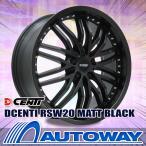 【4枚セット】DCENTI RSW20 20x9.5 +45 114.3x5 MATT BLACK