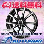 タイヤホイールセット シュティッヒ Stich LegzasFuhler MB/P 215/45R17 ATR SPORT Corsa 2233 サマータイヤ 【送料無料】