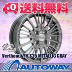【4枚セット】Verthandi YH-S25 14x4.5 +45 100x4 METALLIC GRAY