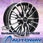 【4枚セット】Verthandi YH-S25 14x4.5 +45 100x4 BK/POLISH