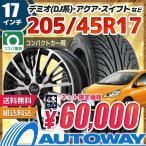 サマータイヤホイール4本セット NANKANG NS-2 205/45R17 【送料無料】