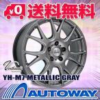 【4枚セット】Verthandi YH-M7 17x7.0 +48 114.3x5 METALLIC GRAY クーポン配布中