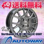 【4枚セット】Verthandi YH-M7 15x5.5 +43 100x4 METALLIC GRAY