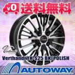 【4枚セット】Verthandi YH-S25 15x5.5 +43 100x4 BK/POLISH
