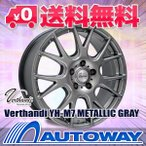 【4枚セット】Verthandi YH-M7 16x6.5 +38 114.3x5 METALLIC GRAY