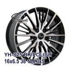 【4枚セット】Verthandi YH-S25 16x6.5 +38 114.3x5 BK/POLISH
