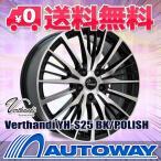 【4枚セット】Verthandi YH-S25 18x7.5 +48 114.3x5 BK/POLISH
