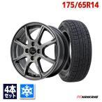スタッドレスタイヤ ホイールセット 175/65R14 NANKANG(ナンカン) AW-1 2021年製 送料無料 4本セット